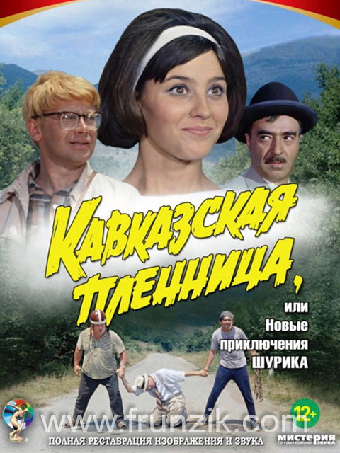 приключенческие русские сериалы